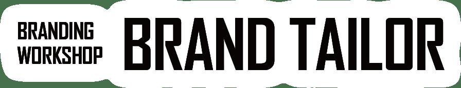 BRANDING WORKSHOP BRAND TAILOR ブランドテーラー
